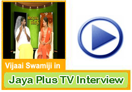 Jaya Plus TV Interview